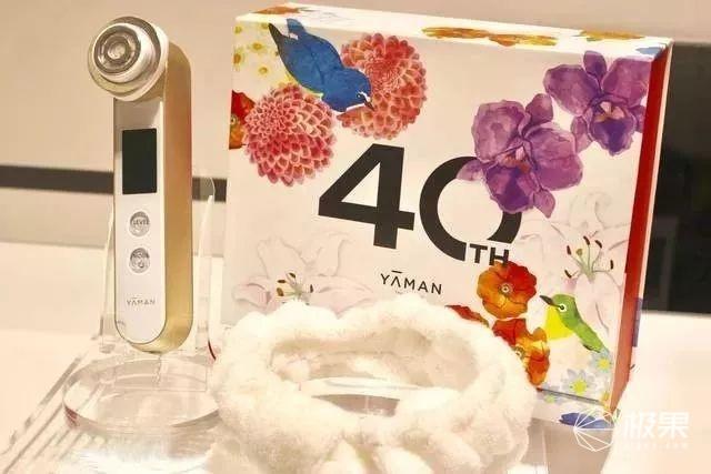雅萌40周年大放招发四款新品外加限量套盒