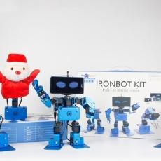 RoboSpace IronBot 机器人套件