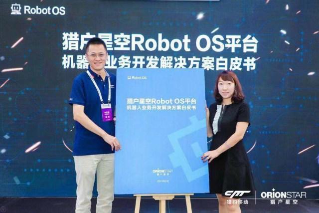 智东西晚报:上海AI相关行业融资额创新高 蔚来汽车将在9月底前裁员到7500人