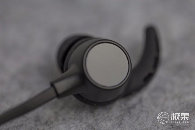 299元做出了千元音质,这耳机颠覆我的认知—泰捷JEET蓝牙耳机评测