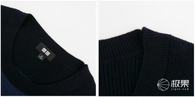优衣库(UNIQLO)407709条纹圆领针织衫
