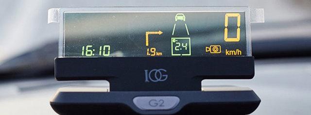 歐果 G2-HUD行車助手,查看車況不低頭,保駕護航它都行