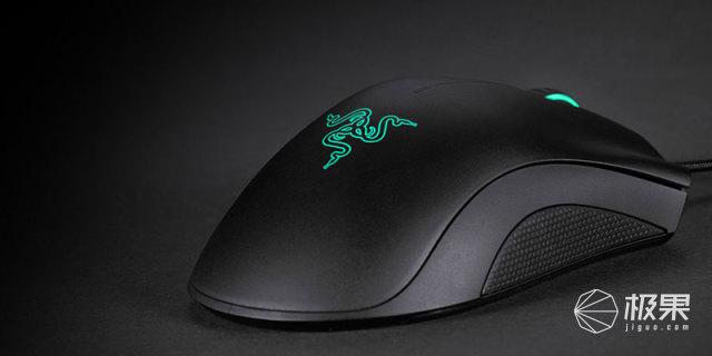 雷蛇(Razer)炼狱蝰蛇游戏鼠标