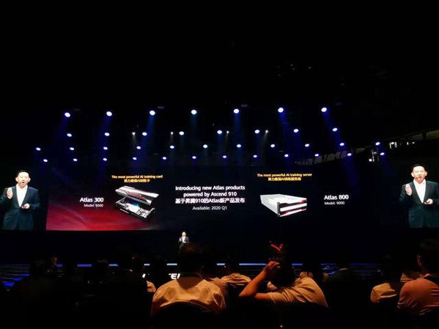 智东西晚报:华为发布基于昇腾910的两款AI新品 百度地图发布语音定制功能