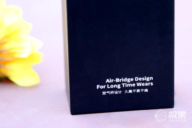 空气桥设计是什么梗?——NINEKAT1体验