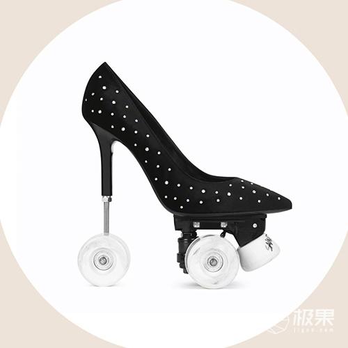 彪马(PUMA)DiscBlazeCT休闲鞋
