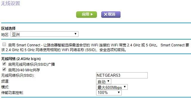 美国网件(Netgear)R7000PAC2300M智能无线路由器