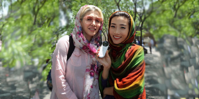 带上逸豆去伊朗,让你人在旅途不尴尬