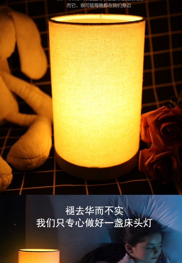 Lightpool9W助眠台灯